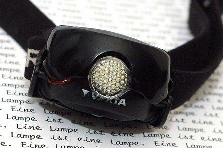 Beste Nachtcache-Lampe 011